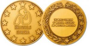 Nagrody: Humobentofet - preparat wiążący mykotoksyny i przeciwdziałający zaburzeniom metabolicznym u zwierząt otrzymał Złoty Medal na Światowych Targach Wynalazczości i Wdrożeń Eureka 98